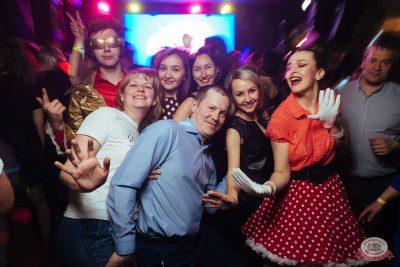 Вечеринка «Ретро FM», 19 апреля 2019 - Ресторан «Максимилианс» Екатеринбург - 47
