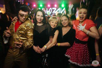 Вечеринка «Ретро FM», 19 апреля 2019 - Ресторан «Максимилианс» Екатеринбург - 48