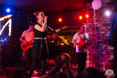 Вечеринка «Ретро FM», 19 апреля 2019 - Ресторан «Максимилианс» Екатеринбург - 49