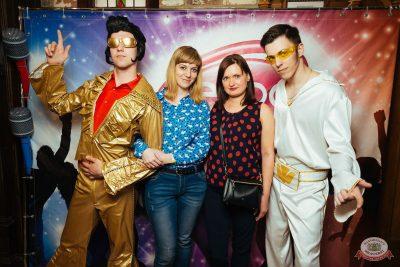 Вечеринка «Ретро FM», 19 апреля 2019 - Ресторан «Максимилианс» Екатеринбург - 5