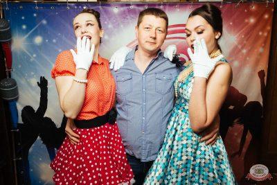 Вечеринка «Ретро FM», 19 апреля 2019 - Ресторан «Максимилианс» Екатеринбург - 6