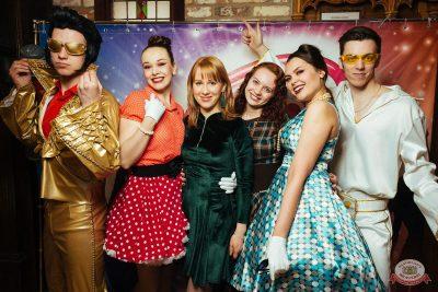 Вечеринка «Ретро FM», 19 апреля 2019 - Ресторан «Максимилианс» Екатеринбург - 8