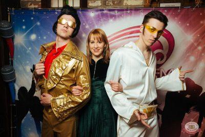 Вечеринка «Ретро FM», 19 апреля 2019 - Ресторан «Максимилианс» Екатеринбург - 9