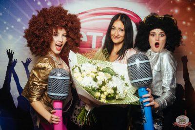 Вечеринка «Ретро FM», 19 октября 2019 - Ресторан «Максимилианс» Екатеринбург - 1