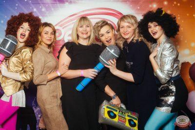 Вечеринка «Ретро FM», 19 октября 2019 - Ресторан «Максимилианс» Екатеринбург - 10
