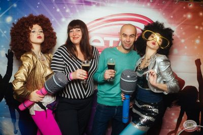 Вечеринка «Ретро FM», 19 октября 2019 - Ресторан «Максимилианс» Екатеринбург - 13