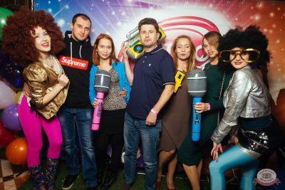 Вечеринка «Ретро FM», 19 октября 2019 - Ресторан «Максимилианс» Екатеринбург - 14