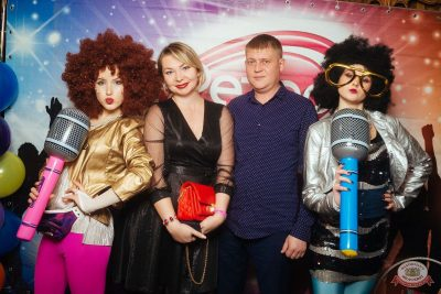 Вечеринка «Ретро FM», 19 октября 2019 - Ресторан «Максимилианс» Екатеринбург - 15