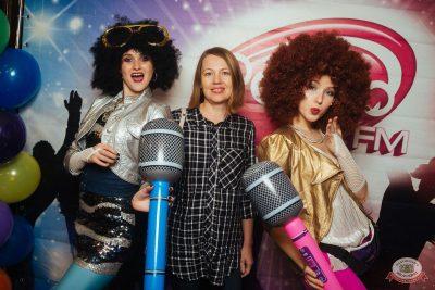 Вечеринка «Ретро FM», 19 октября 2019 - Ресторан «Максимилианс» Екатеринбург - 17
