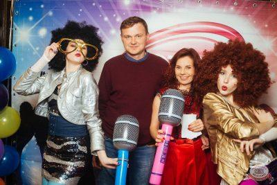 Вечеринка «Ретро FM», 19 октября 2019 - Ресторан «Максимилианс» Екатеринбург - 18