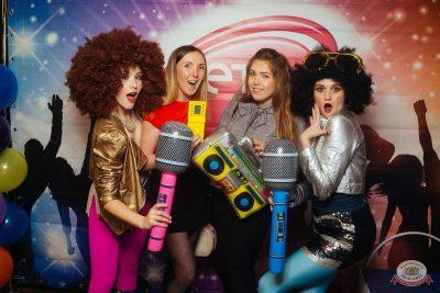 Вечеринка «Ретро FM», 19 октября 2019 - Ресторан «Максимилианс» Екатеринбург - 2