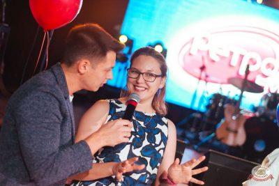 Вечеринка «Ретро FM», 19 октября 2019 - Ресторан «Максимилианс» Екатеринбург - 20