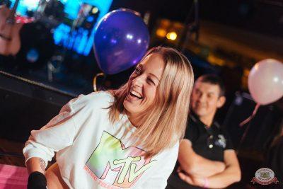 Вечеринка «Ретро FM», 19 октября 2019 - Ресторан «Максимилианс» Екатеринбург - 21