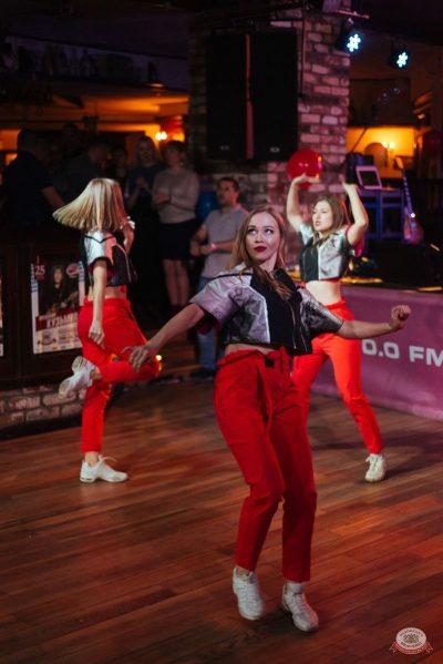 Вечеринка «Ретро FM», 19 октября 2019 - Ресторан «Максимилианс» Екатеринбург - 26