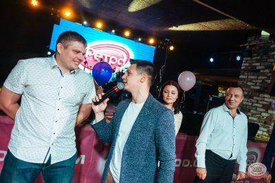 Вечеринка «Ретро FM», 19 октября 2019 - Ресторан «Максимилианс» Екатеринбург - 27