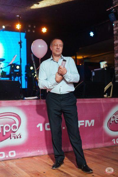 Вечеринка «Ретро FM», 19 октября 2019 - Ресторан «Максимилианс» Екатеринбург - 28