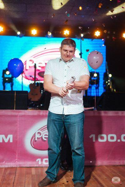 Вечеринка «Ретро FM», 19 октября 2019 - Ресторан «Максимилианс» Екатеринбург - 29