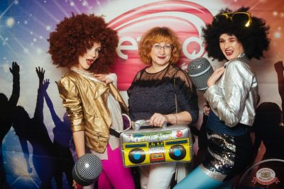 Вечеринка «Ретро FM», 19 октября 2019 - Ресторан «Максимилианс» Екатеринбург - 3