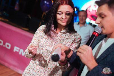 Вечеринка «Ретро FM», 19 октября 2019 - Ресторан «Максимилианс» Екатеринбург - 30