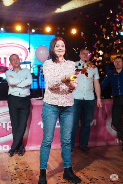 Вечеринка «Ретро FM», 19 октября 2019 - Ресторан «Максимилианс» Екатеринбург - 31