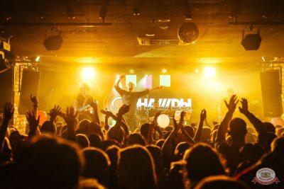 Вечеринка «Ретро FM», 19 октября 2019 - Ресторан «Максимилианс» Екатеринбург - 33