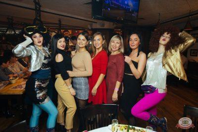 Вечеринка «Ретро FM», 19 октября 2019 - Ресторан «Максимилианс» Екатеринбург - 34