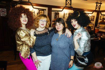 Вечеринка «Ретро FM», 19 октября 2019 - Ресторан «Максимилианс» Екатеринбург - 35