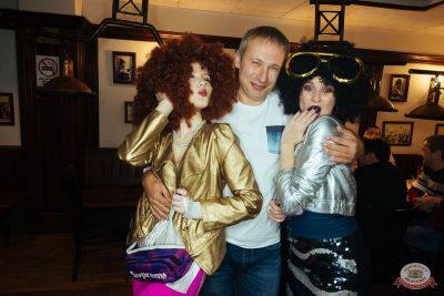 Вечеринка «Ретро FM», 19 октября 2019 - Ресторан «Максимилианс» Екатеринбург - 36