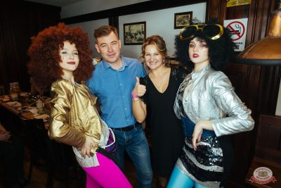 Вечеринка «Ретро FM», 19 октября 2019 - Ресторан «Максимилианс» Екатеринбург - 37