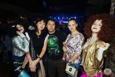 Вечеринка «Ретро FM», 19 октября 2019 - Ресторан «Максимилианс» Екатеринбург - 38