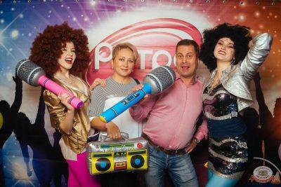 Вечеринка «Ретро FM», 19 октября 2019 - Ресторан «Максимилианс» Екатеринбург - 4
