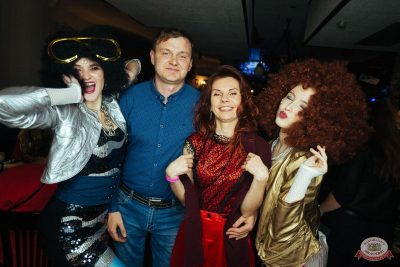 Вечеринка «Ретро FM», 19 октября 2019 - Ресторан «Максимилианс» Екатеринбург - 40