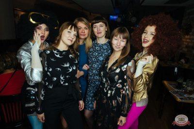 Вечеринка «Ретро FM», 19 октября 2019 - Ресторан «Максимилианс» Екатеринбург - 41