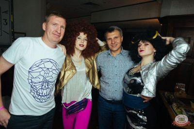Вечеринка «Ретро FM», 19 октября 2019 - Ресторан «Максимилианс» Екатеринбург - 42