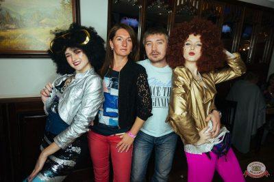 Вечеринка «Ретро FM», 19 октября 2019 - Ресторан «Максимилианс» Екатеринбург - 43