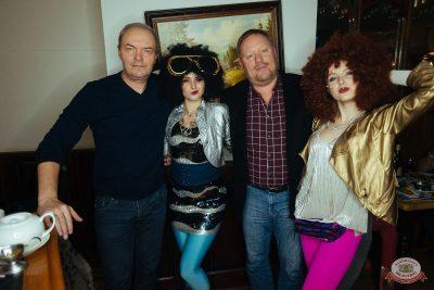 Вечеринка «Ретро FM», 19 октября 2019 - Ресторан «Максимилианс» Екатеринбург - 44