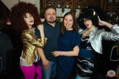 Вечеринка «Ретро FM», 19 октября 2019 - Ресторан «Максимилианс» Екатеринбург - 45