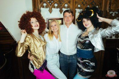Вечеринка «Ретро FM», 19 октября 2019 - Ресторан «Максимилианс» Екатеринбург - 48