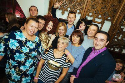 Вечеринка «Ретро FM», 19 октября 2019 - Ресторан «Максимилианс» Екатеринбург - 49