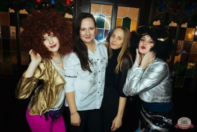 Вечеринка «Ретро FM», 19 октября 2019 - Ресторан «Максимилианс» Екатеринбург - 50