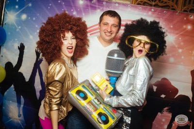 Вечеринка «Ретро FM», 19 октября 2019 - Ресторан «Максимилианс» Екатеринбург - 7