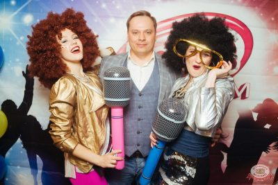 Вечеринка «Ретро FM», 19 октября 2019 - Ресторан «Максимилианс» Екатеринбург - 9