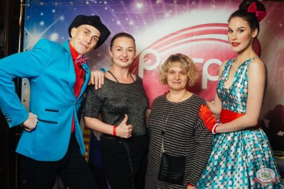 Вечеринка «Ретро FM», 22 ноября 2019 - Ресторан «Максимилианс» Екатеринбург - 1