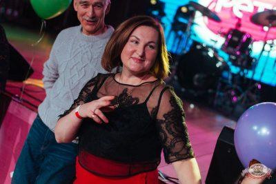 Вечеринка «Ретро FM», 22 ноября 2019 - Ресторан «Максимилианс» Екатеринбург - 14