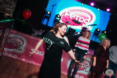 Вечеринка «Ретро FM», 22 ноября 2019 - Ресторан «Максимилианс» Екатеринбург - 15
