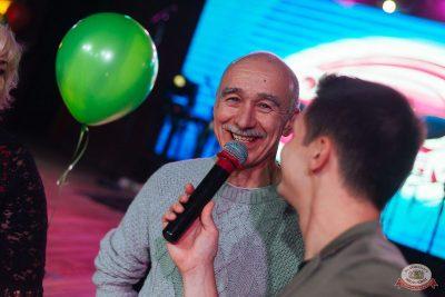 Вечеринка «Ретро FM», 22 ноября 2019 - Ресторан «Максимилианс» Екатеринбург - 17