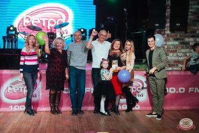 Вечеринка «Ретро FM», 22 ноября 2019 - Ресторан «Максимилианс» Екатеринбург - 19