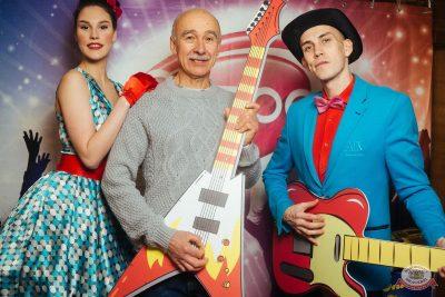 Вечеринка «Ретро FM», 22 ноября 2019 - Ресторан «Максимилианс» Екатеринбург - 2
