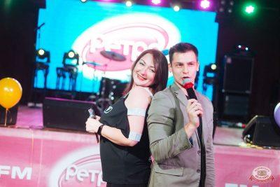 Вечеринка «Ретро FM», 22 ноября 2019 - Ресторан «Максимилианс» Екатеринбург - 20