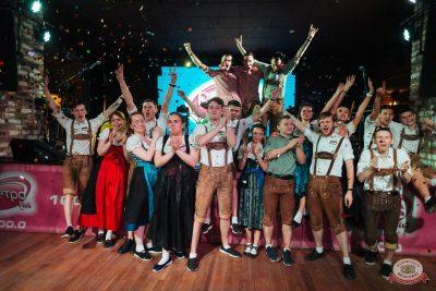 Вечеринка «Ретро FM», 22 ноября 2019 - Ресторан «Максимилианс» Екатеринбург - 22